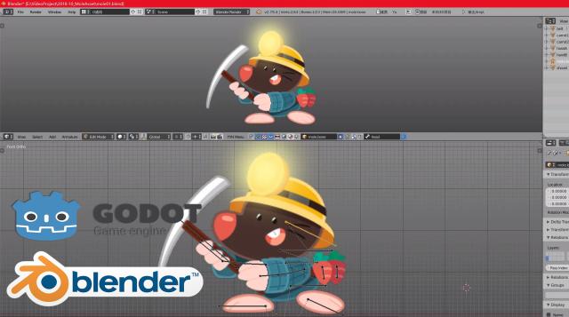 使用Blender制作二维角色动画